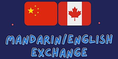 English/Mandarin Exchange Online / 英文/中文語言交換 tickets