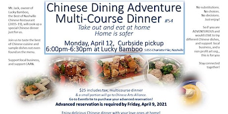 Chinese Dining Adventure #54 – April 12, Monday tickets