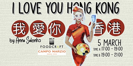 I love you Hong Kong tickets