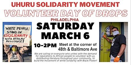 Philadelphia Volunteer Day of Drops tickets