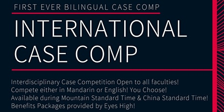 International Case Competition tickets