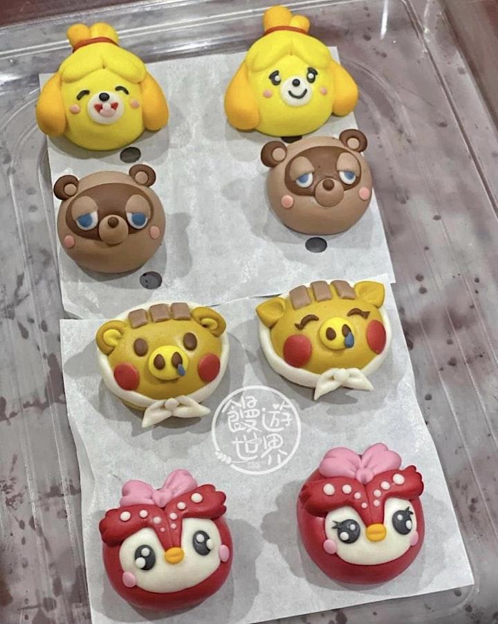 Novelty Tang Yuan Series - Animal Crossing image