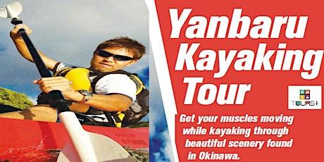 MCCS Okinawa Tours: YANBARU MANGROVE KAYAKING TOUR tickets
