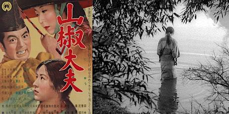 Classic Film Night: Sansho the Bailiff (1954) tickets