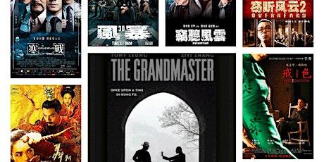 """漫谈中国的""""大电影""""和""""小电影"""" tickets"""
