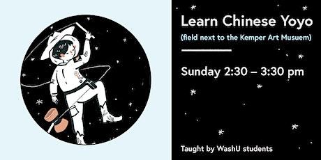 Learn Chinese Yo-Yo! FREE at WashU (Sunday 2:30-3:30) tickets