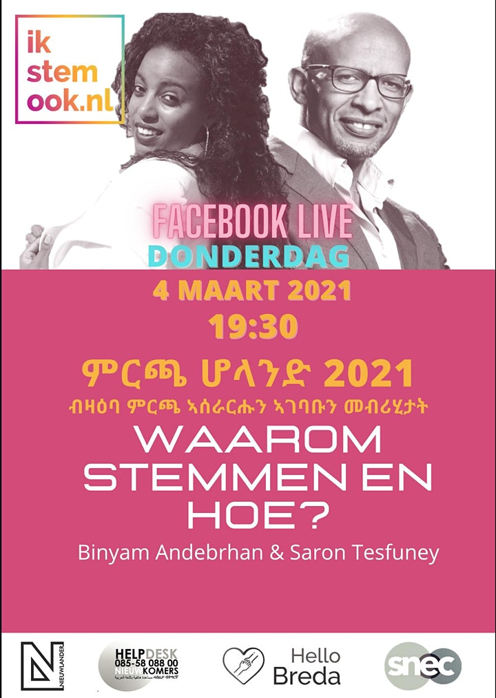 Afbeelding van Verkiezingen Nederland 2021