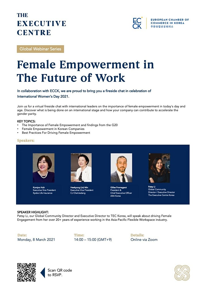 Webinar: Female Empowerment in The Future of Work image