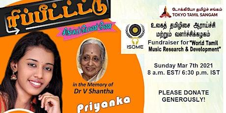 Repeattu - Singer Priyanka Special  Light Music Fundraiser in USA tickets