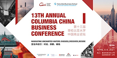 13th Annual Columbia China Business Conference tickets
