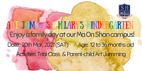 Art Jam @ (Ma On Shan Campus) St. Hilary's Kindergarten tickets