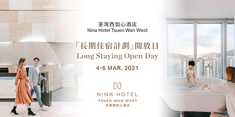Nina Hotel Tsuen Wan West Long Staying Open Day tickets