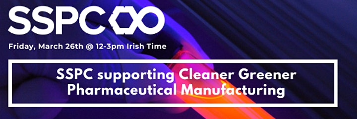 SSPC Greener Pharmaceutical Manufacturing Event image