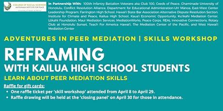 Reframing   Skills Workshop tickets