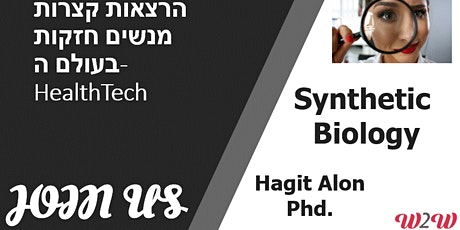 Synthetic  Biology tickets