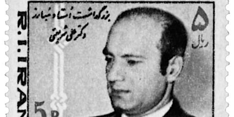 The Paradox of Decolonization: Ali Shariati's Islamic Lawgiver tickets