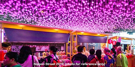 Sakura Mini Fair in Flower Field Hall, 13 - 21 March 2021 tickets