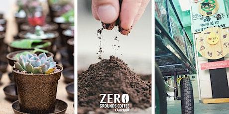 【環保 | 種植】「賞」「造」咖啡渣 | 導賞及工作坊 tickets