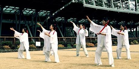 Tai Chi Quan & Chi Kung (Qi Gong) tickets