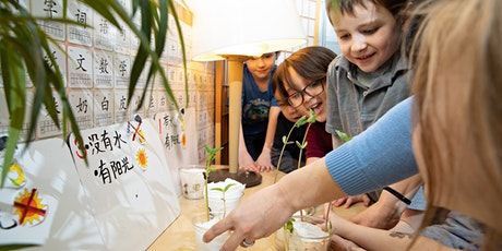 GVA Northglenn: Virtual  Kindergarten Orientation Presented in Spanish tickets