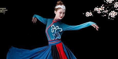 Mongolian Folk Dance Workshop tickets