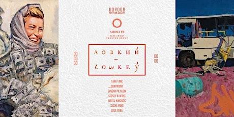 Lowkey Russian Underground Immersive Exhibition tickets