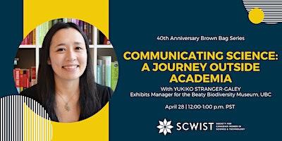 مواصلات سائنس: ایک اکیڈمی سے باہر کا سفر