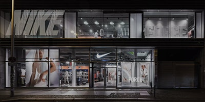 NIKE MITTE - CLICK AND MEET