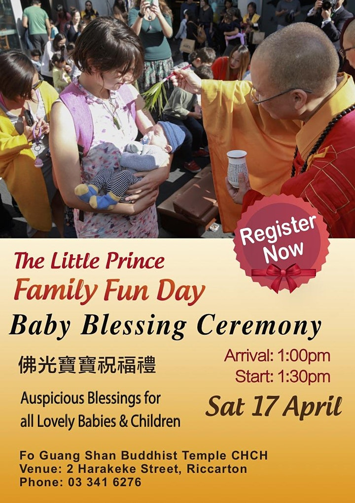 The Little Prince Family Fun Day image