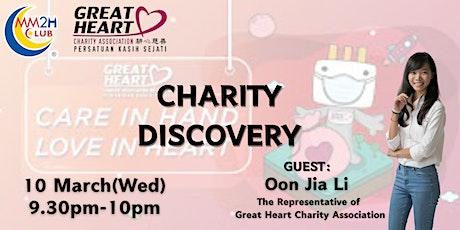 [MM2H CLUB] Online Webinar 「Charity News」: Great Heart Charity Association tickets