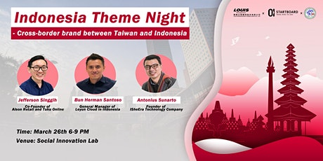 Indonesia Theme Night- Cross-border brand between Taiwan and Indonesia tickets