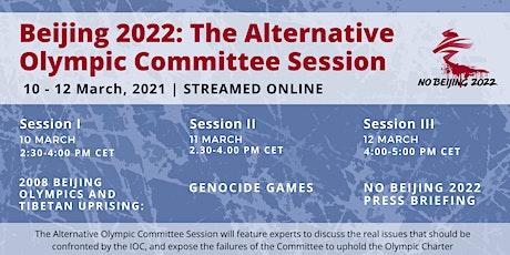 Beijing 2022: The Alternative Olympic Committee Session tickets