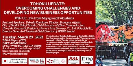 Tohoku Update: Overcoming Challenges & Developing New Opportunities tickets