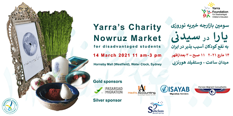 Yarra Nowruz Market (Sydney) tickets