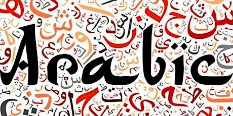 Pep Talk Radio: Online Arabic Language Events tickets