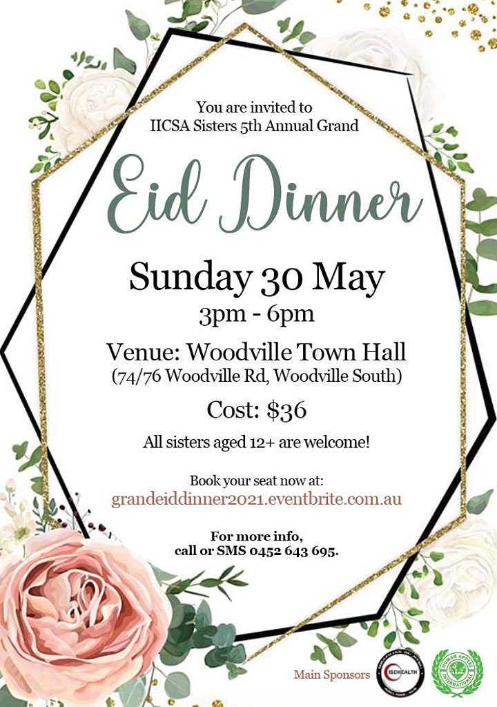 IICSA Sister's Grand Eid Dinner 2021 image