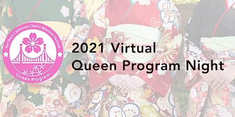 2021 Virtual Queen Program Night tickets