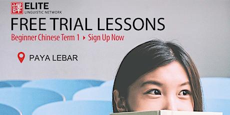 Conversational Chinese (Beginner Mandarin) FREE Trial Lesson @ PAYA LEBAR tickets