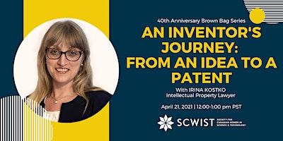 رحلة المخترع: من فكرة إلى براءة اختراع