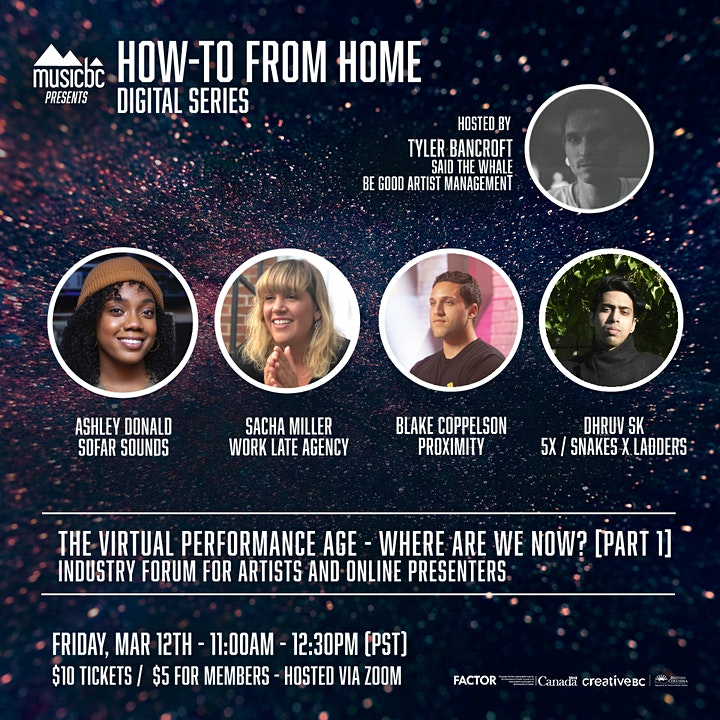 How-To From Home: The Virtual Performance Age - Where Are We Now? image