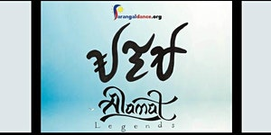 Parangal Dance Company presents Alamat - Legends