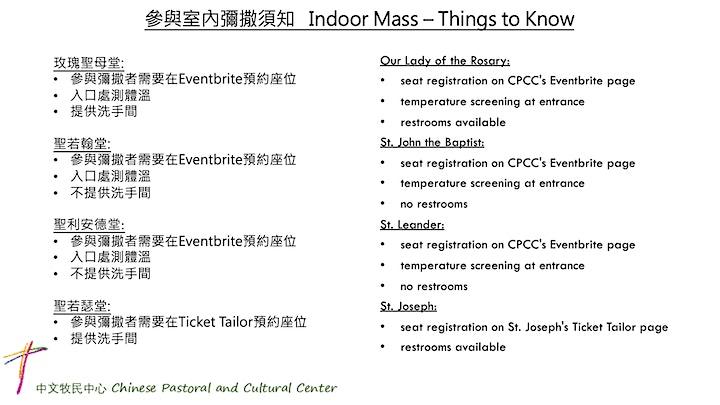 主日中文彌撒 (室內) Sunday Chinese Mass (indoors) image