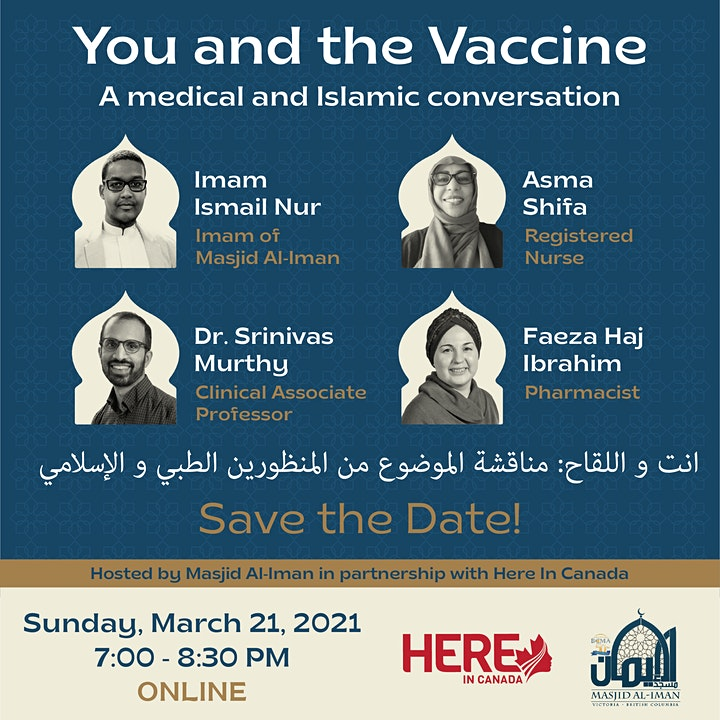 You and the Vaccine: a medical and Islamic conversation image