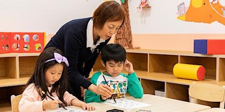 April School Holiday Fun (Mandarin Program) for  5 - 8 Years (Half Day) tickets