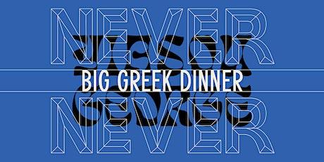 Yiasou George x NN: Big Greek Dinner tickets