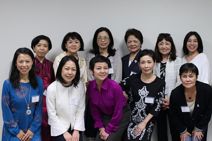 ニューヨーク日系人会支援ウェビナー 『世界で活躍する女性が見る「ジェンダーギャップ  ゼロ」の姿とはー image