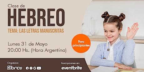 Clase de Hebreo Online (Principiantes) - CUPO LIMITADO tickets