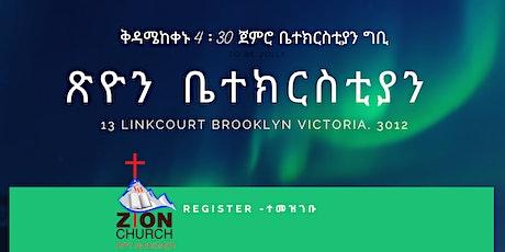 Zion church gathering tickets