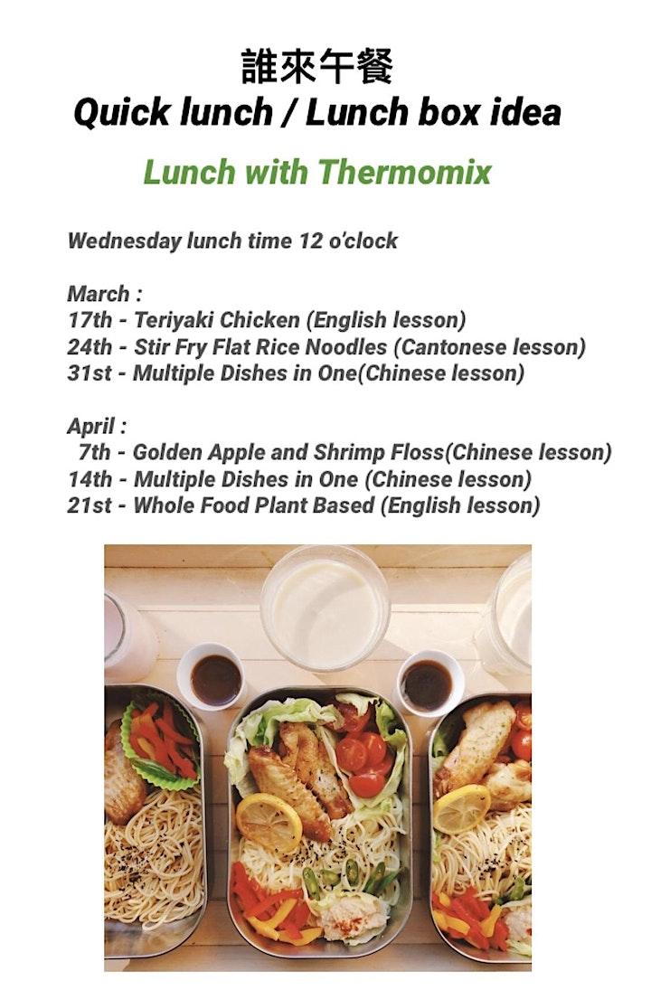 誰來午餐/Quick lunch/Lunchbox idea/Cooking with Thermomix image