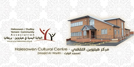 HALESOWEN CULTURAL CENTRE - JUMU'AH and Al -Tarawih REGISTRATION tickets